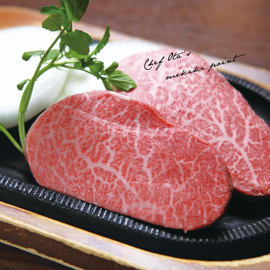 黒毛和牛赤身ステーキ&射手矢農園のたまねぎステーキ