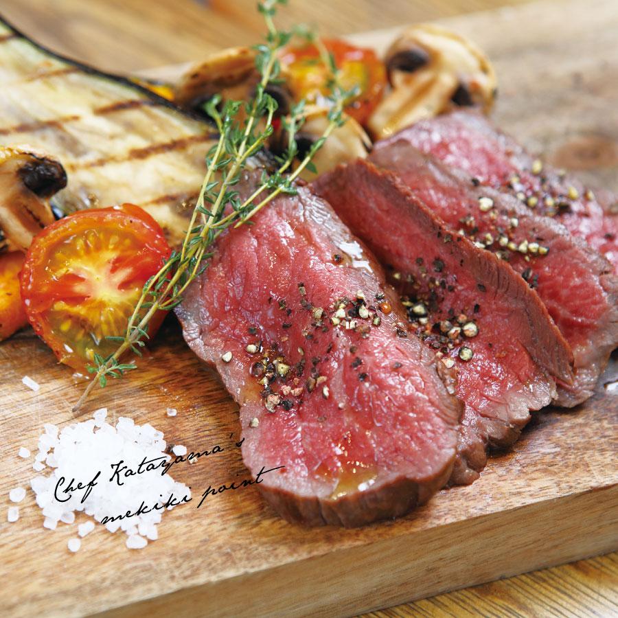 国産牛ランプ肉と夏野菜のグリル 岩塩と黒胡椒添え