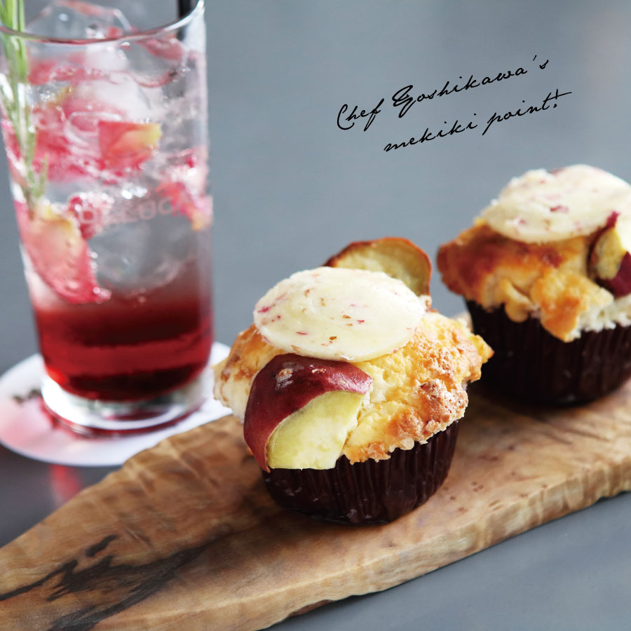 アップルロゼと ふじりんごのマフィン/ローズベリーコリンズ