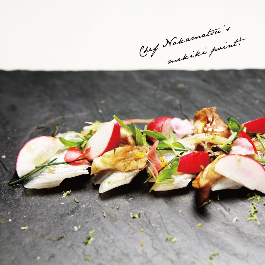 炙り太刀魚と松茸の カルパッチョ