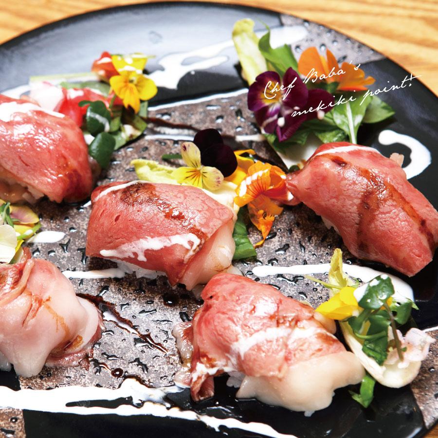 黒毛和牛炙り肉寿司 花野菜添え
