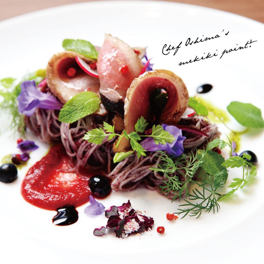 エディブルフラワーのアロマなカッペリーニと 青森県産鴨胸肉の短時間ブレザオラ