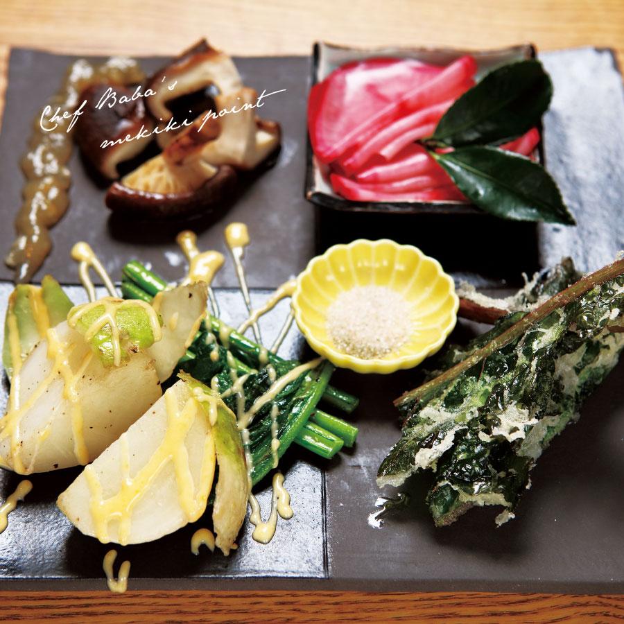 福井県産地野菜 いろいろグリル盛合せ