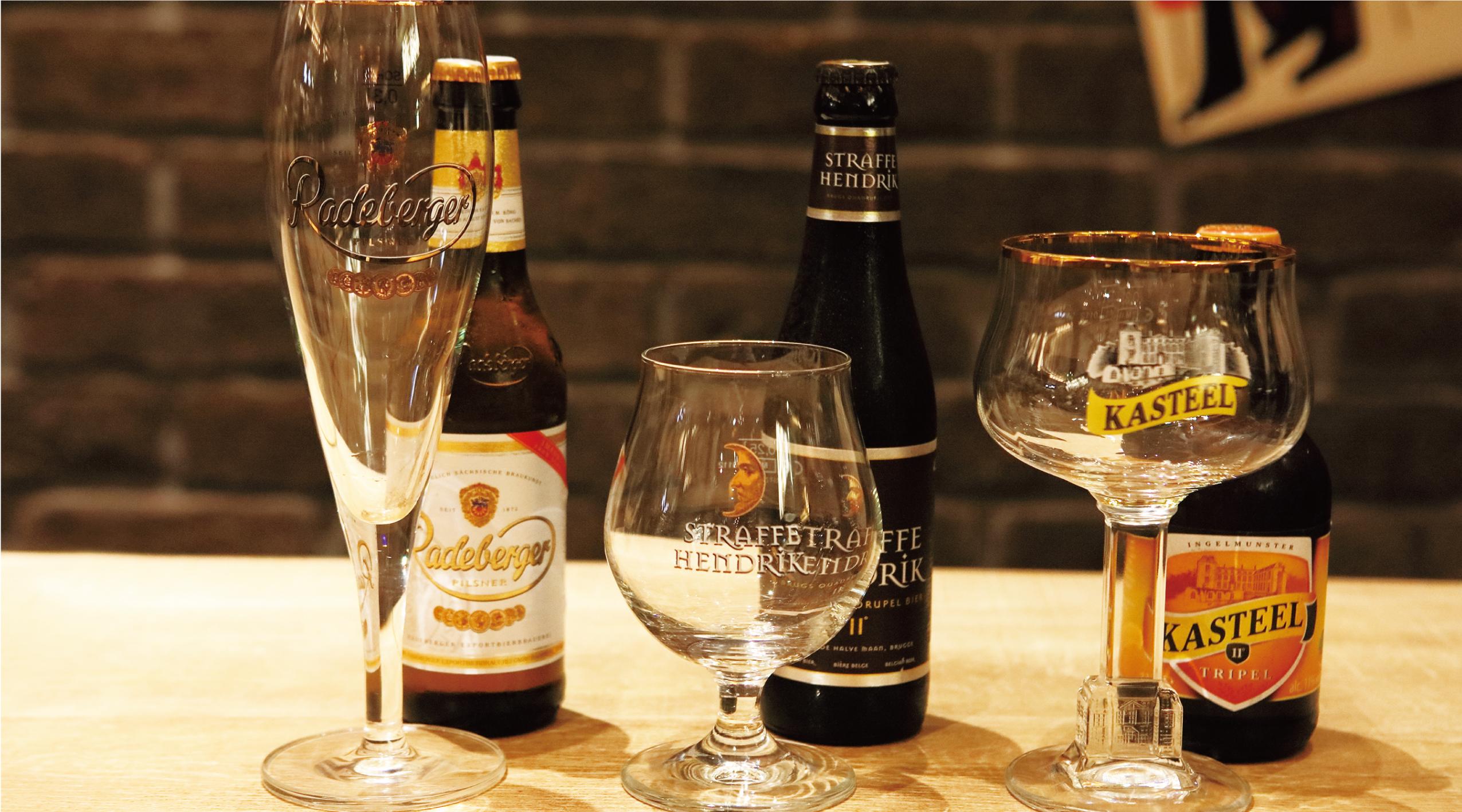 左からピルスナー型、チューリップ型、聖杯型。