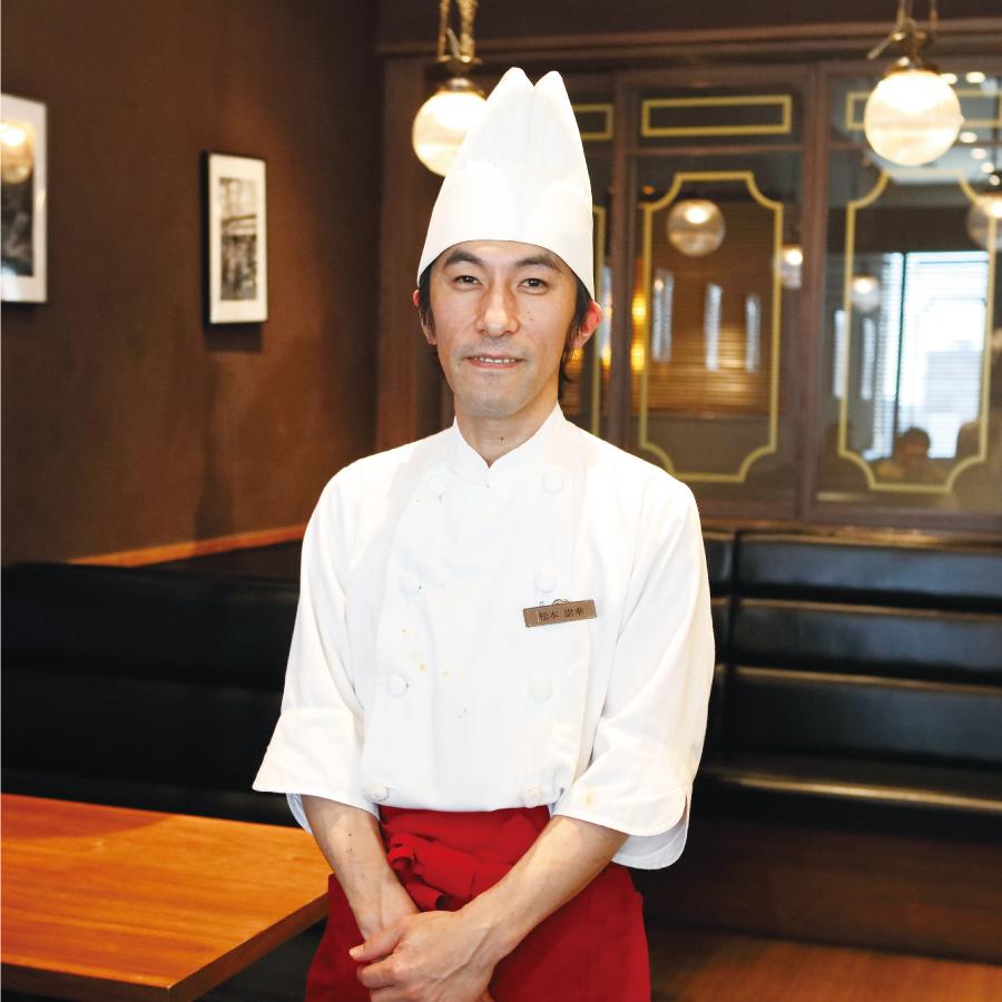 シェフ 松本 崇幸  氏