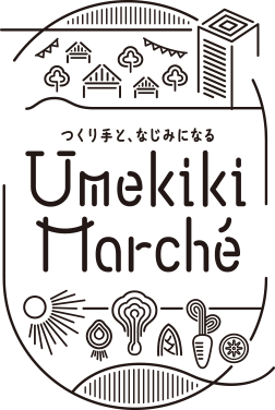 Umekiki Marché